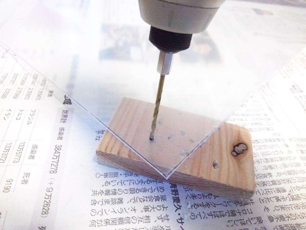 ポリカーボネート板にドリルで下穴を開ける